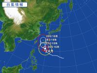 台風24号接近に伴い次回出航のお知らせ[1]