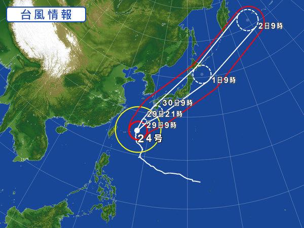 台風24号の影響による神子元島クローズのお知らせ