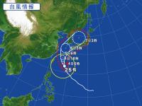 台風24号25号による神子元島欠航のお知らせと連休風予報[2]